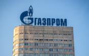Сколько стоит компания Газпром: все о цене организации