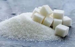 Сколько стоит пакет сахара?