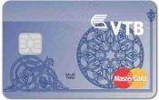 Сколько стоит обслуживание карты ВТБ 24?