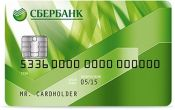 Сколько стоит обслуживание кредитной карты Сбербанка?