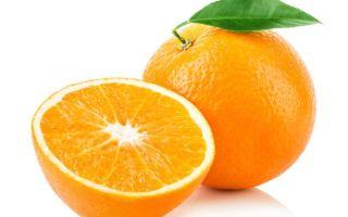 Сколько стоят апельсины?