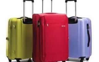 Сколько стоит чемодан на колесах и без: реальные цены, от чего они зависят и как формирутся