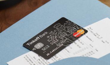 Сколько стоит годовое обслуживание карты Тинькофф?