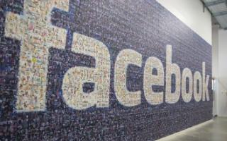 Сколько стоит Facebook: цена компании и сайта в 2018