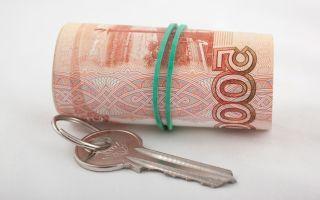 Сколько стоит продать квартиру через агентство недвижимости или самостоятельно