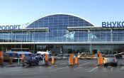 Сколько стоит парковка в аэропорту Внуково: за час и посуточная