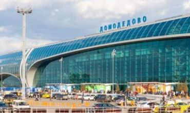 Сколько стоит парковка в аэропорту Домодедово: стоимость за час и сутки