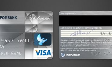 Сколько стоит обслуживание карты Газпромбанка?