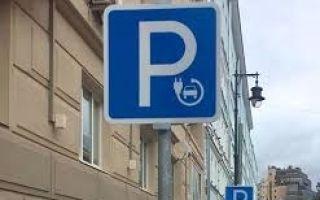 Сколько стоит парковка в центре Москвы: за час и в месяц