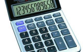 Сколько стоит калькулятор: инженерные, классические, карманные