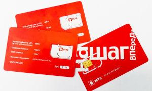 Сколько стоит сим-карта МТС: точные цены на сим-карту для телефона