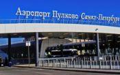 Сколько стоит парковка в аэропорту Пулково: стоимость за час и в сутки