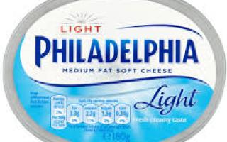 Сколько стоит сыр Филадельфия