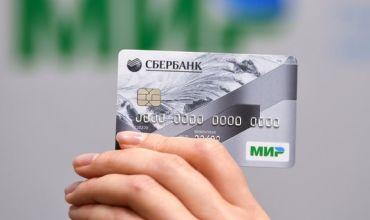 Сколько стоит годовое обслуживание карты МИР?