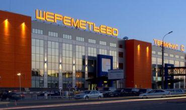 Сколько стоит парковка в аэропорту Шереметьево: в час или посуточно