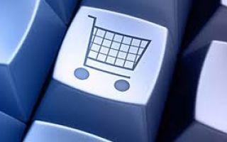Сколько стоит открыть интернет магазин с нуля: все аспекты и цены