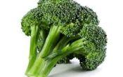Сколько стоит брокколи?