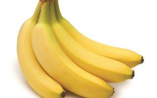 Сколько стоят бананы?