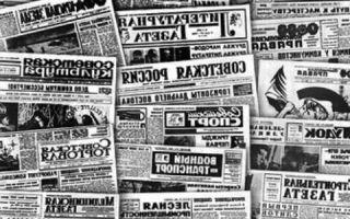 Сколько стоит газета: Комсомольская правда и подписка, экземпляры 1945 года