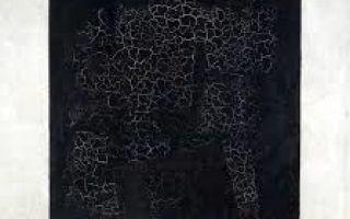 Сколько стоит картина Черный квадрат Малевича?
