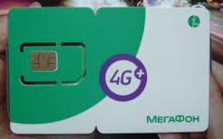 Сколько стоит сим-карта Мегафон: цена и инструкция получения