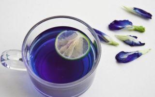 Сколько стоит пурпурный чай Чанг Шу