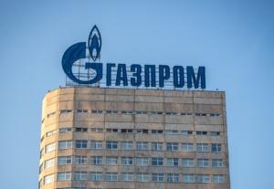 Сколько стоит компания Газпром