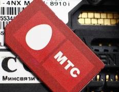 Сколько стоит сим-карта МТС