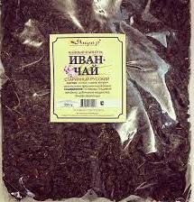 Сколько стоит Иван чай
