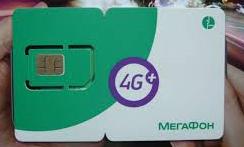 Сколько стоит сим-карта Мегафон