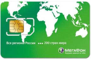 Стоимость восстановления сим карты Мегафон