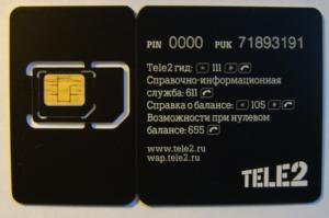 Сколько стоит сим-карта Теле2