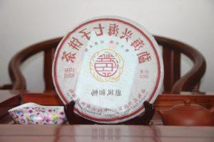 Цена на пурпурный чай Чанг Шу
