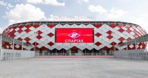 сколько стоит стадион Спартака