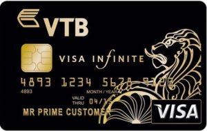 Сколько стоит годовое обслуживание карты ВТБ 24