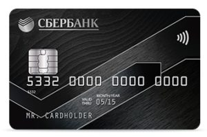 Сколько стоит обслуживание дебетовой карты Сбербанка