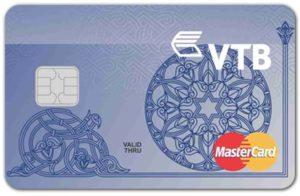 Сколько стоит обслуживание карты ВТБ 24