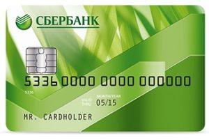 Сколько стоит обслуживание кредитной карты Сбербанка