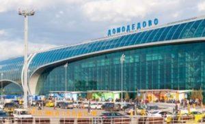 Сколько стоит парковка в аэропорту Домодедово
