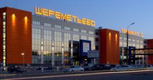 Сколько стоит парковка в аэропорту Шереметьево