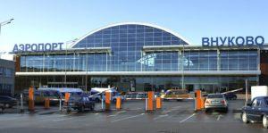 сколько стоит парковка в аэропорту Внуково