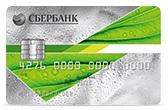 стоимость обслуживания дебетовой карты Сбербанка