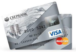стоимость обслуживания зарплатной карты Сбербанка