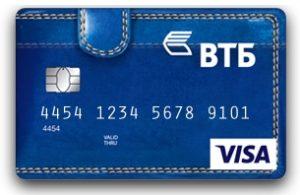 стоимость обслуживания карты ВТБ