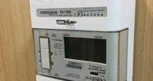 стоимость киловатта электроэнергии в Красноярске