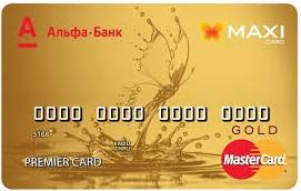 стоимость обслуживания карты Альфа-банка