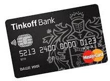 стоимость обслуживания карты Тинкоффбанка