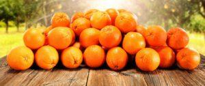 апельсин цена