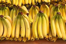 бананы цена